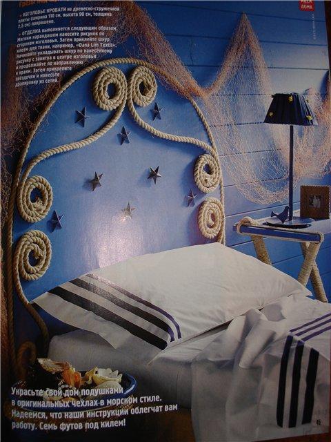 Голубой,бирюзовый,синий в декоре 62957630_more09