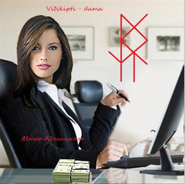 Став Бизнес - Леди 116238083_5057605_gjMa78Bzzd8