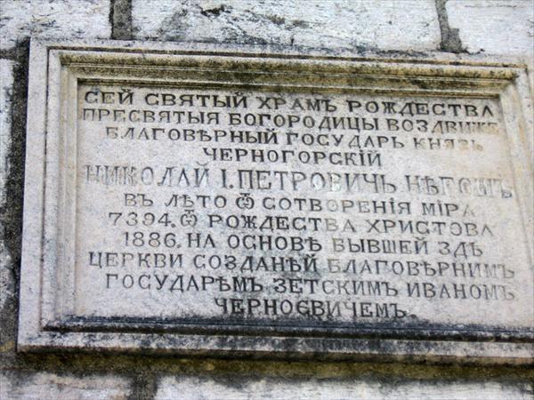 Артефакты и исторические памятники - Страница 5 66065683_49_kirillica