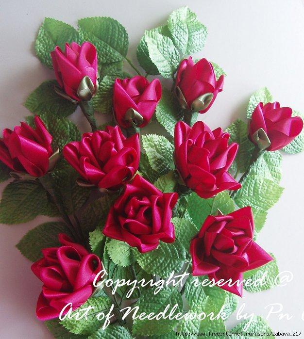 Розы из лент. МК. 70541843_Bunga