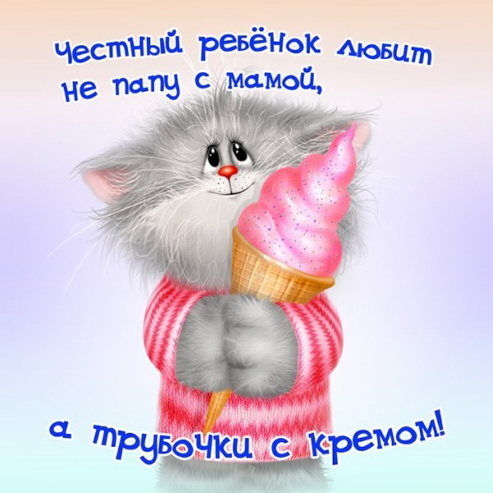 Прикольные истории о котах - Страница 3 73352367_5864
