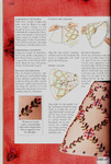 Книга: Самая полная энциклопедия вышивки. 73891571_preview_128