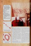 Книга: Самая полная энциклопедия вышивки. 73891579_preview_136