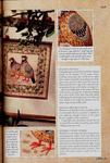 Книга: Самая полная энциклопедия вышивки. 73891597_preview_149