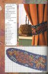 Книга: Самая полная энциклопедия вышивки. 73891855_preview_208