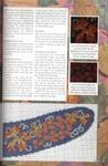 Книга: Самая полная энциклопедия вышивки. 73891857_preview_209