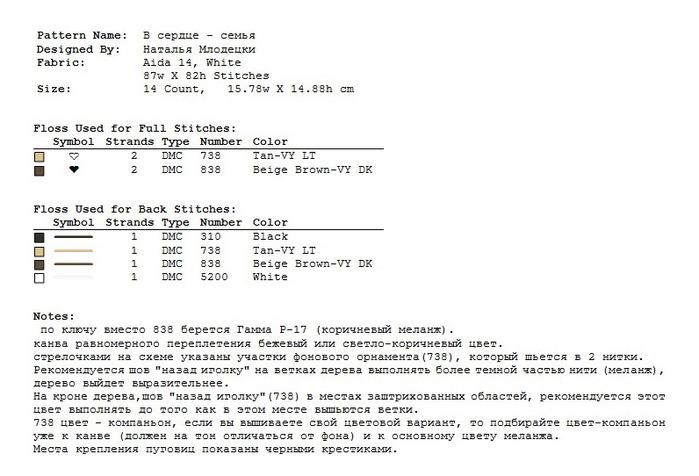 Мастер - классы 74142323_f96a487f99e8
