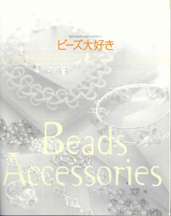 Bead accessories_06 74486655_biserinfo_bead_accessories_06_03