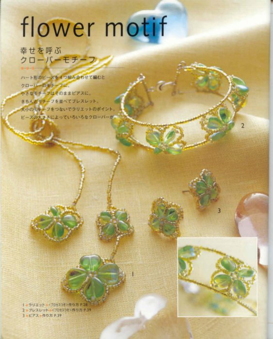 Bead accessories_06 74486659_biserinfo_bead_accessories_06_06