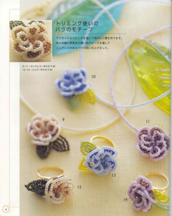 Bead accessories_06 74486661_biserinfo_bead_accessories_06_08