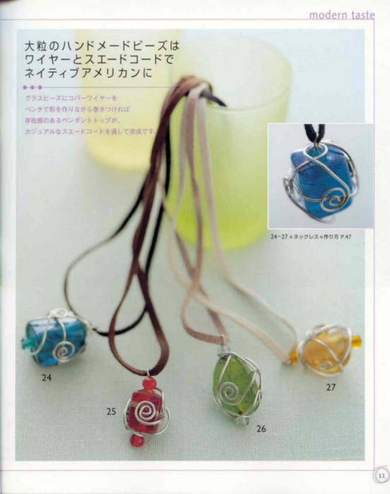 Bead accessories_06 74486665_biserinfo_bead_accessories_06_11