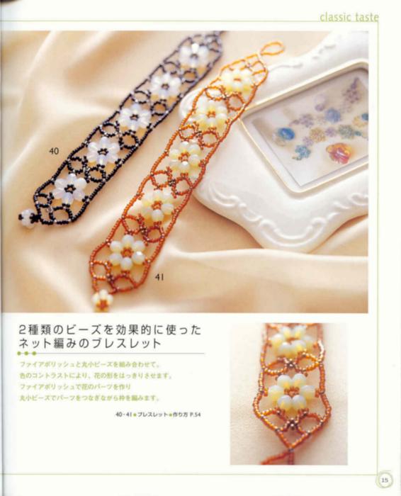 Bead accessories_06 74486671_biserinfo_bead_accessories_06_15