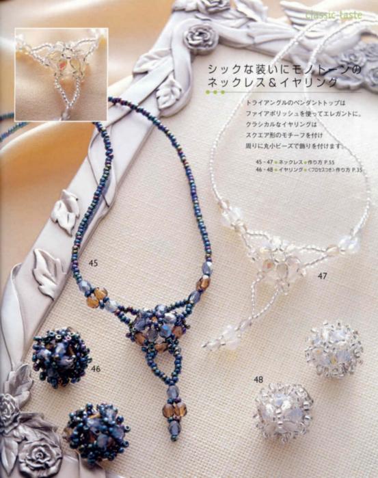 Bead accessories_06 74486673_biserinfo_bead_accessories_06_17
