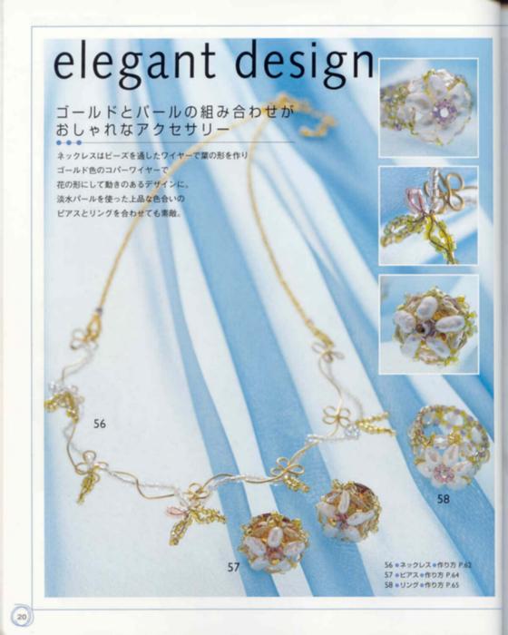 Bead accessories_06 74486677_biserinfo_bead_accessories_06_20