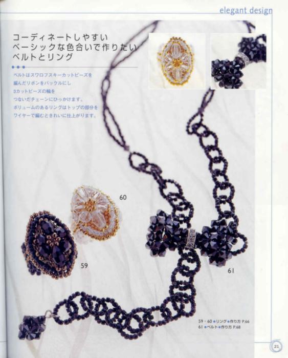 Bead accessories_06 74486679_biserinfo_bead_accessories_06_21