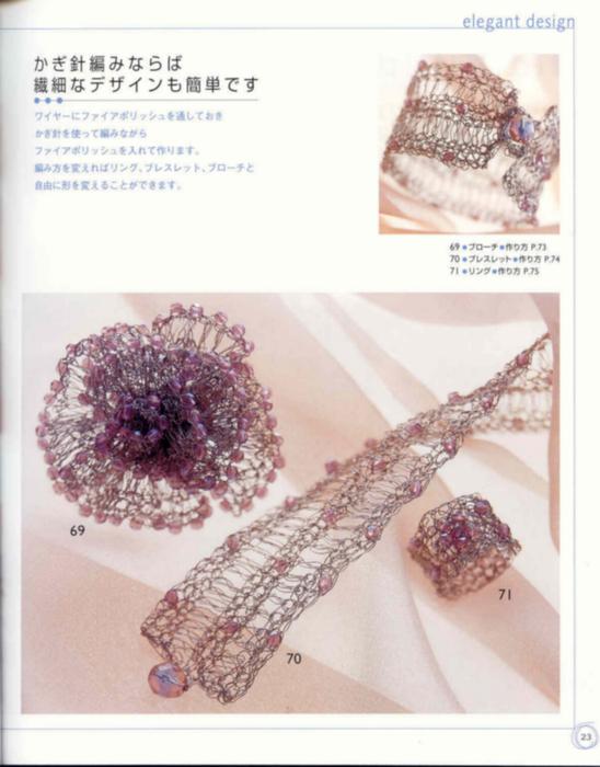 Bead accessories_06 74486681_biserinfo_bead_accessories_06_23