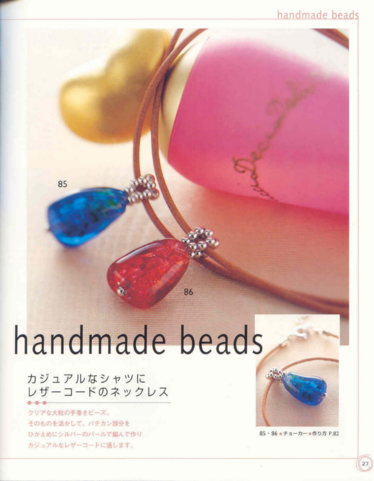Bead accessories_06 74486685_biserinfo_bead_accessories_06_27
