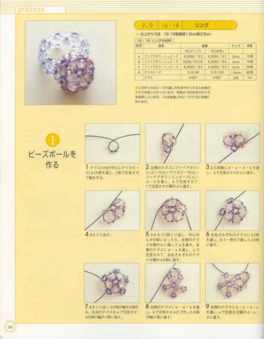 Bead accessories_06 74486693_biserinfo_bead_accessories_06_32