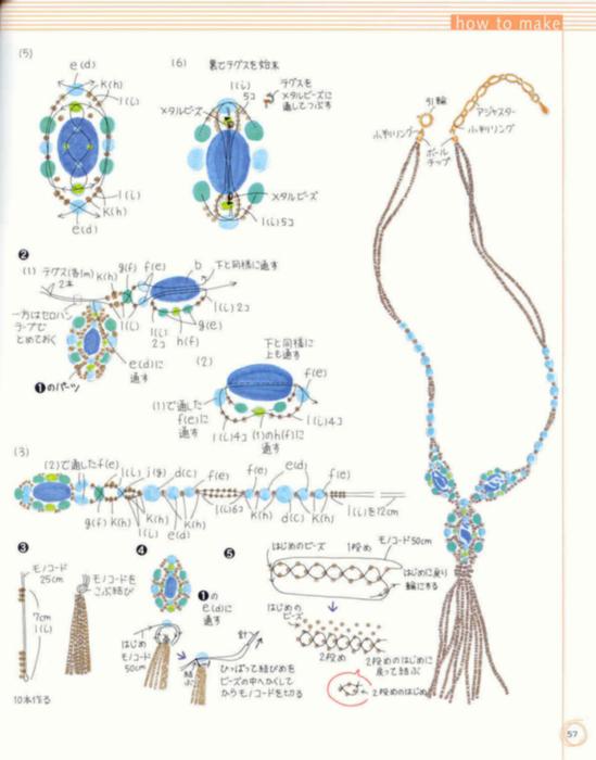 Bead accessories_06 74486731_biserinfo_bead_accessories_06_57