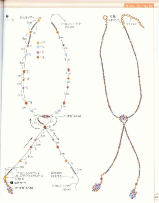 Bead accessories_06 74486735_biserinfo_bead_accessories_06_61