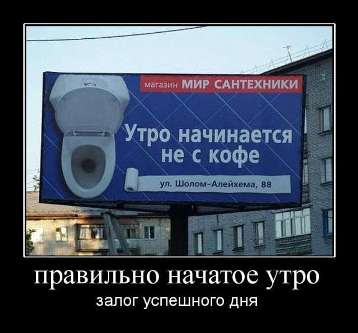 Не берите от жизни всё - вы же не донесете! Юмор и приколы)) 81050667_Prikolnuye_obyavleniya_nadpisi