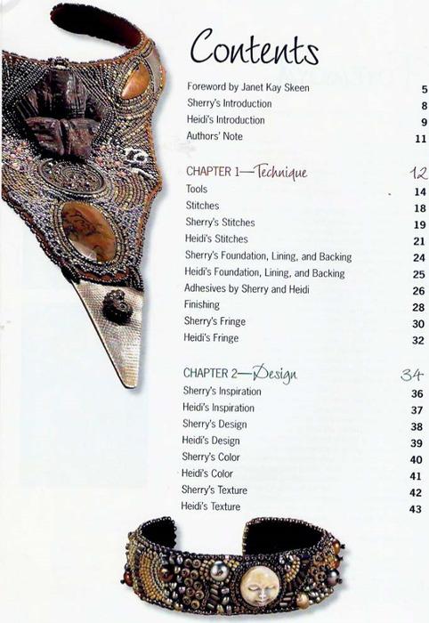 Потрясающая бижутерия своими руками - книга 81890569_006