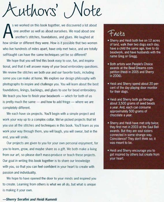 Потрясающая бижутерия своими руками - книга 81890579_011