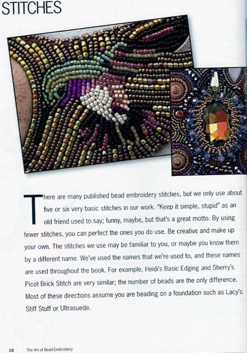 Потрясающая бижутерия своими руками - книга 81890591_018