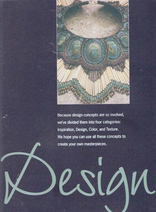 Потрясающая бижутерия своими руками - книга 81890617_035