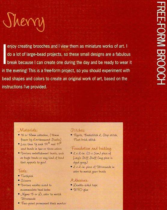 Потрясающая бижутерия своими руками - книга 81890639_050