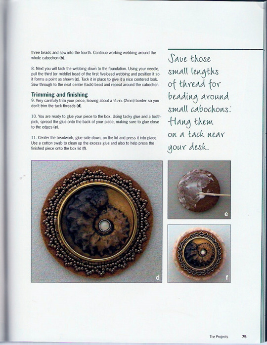 Потрясающая бижутерия своими руками - книга 81890679_075