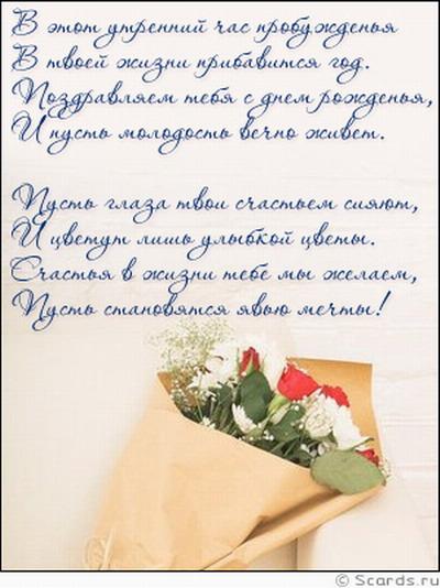 С Днем Рождения, Леночка - Север!! 82522775_1242365593927