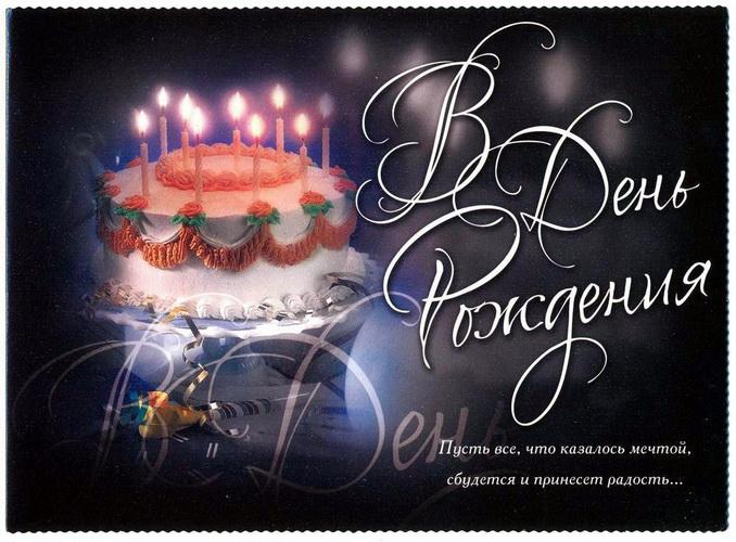 Поздравляем  Маму Лену с Днём рождения! - Страница 4 82762681_76215862_3241851_d7277e693d40