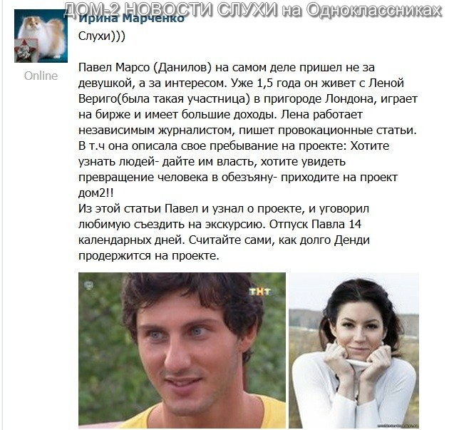 Рита Агибалова -Марсо - Страница 6 87711403_large_1jpg_5271268_4903396
