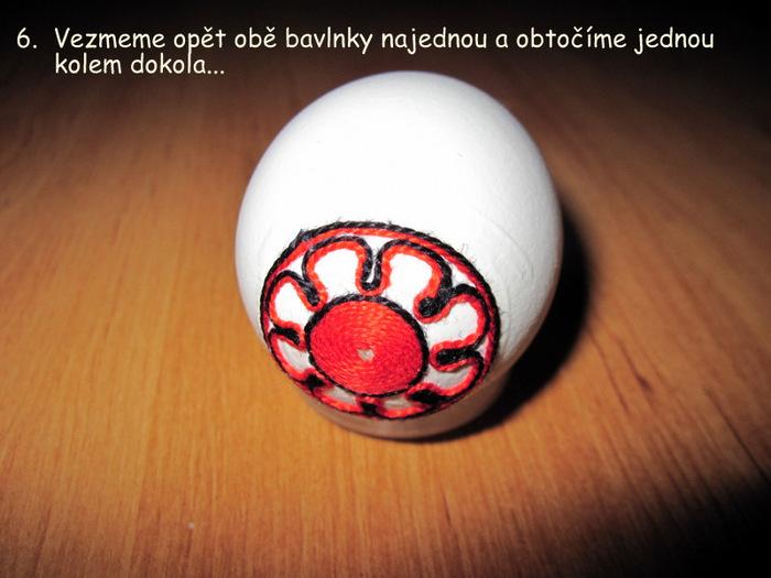 Пасхальные яйца из ткани, лент, джута.... 84857411_Postup__6_