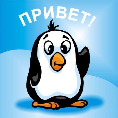 Привет, изба-флудилка! :) 85802945_privet
