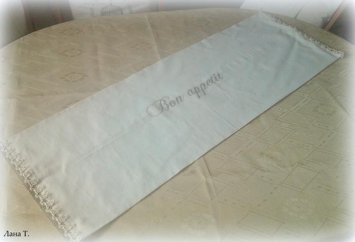 Винтажный текстиль.  88995915_4829436_1Foto3002_3_