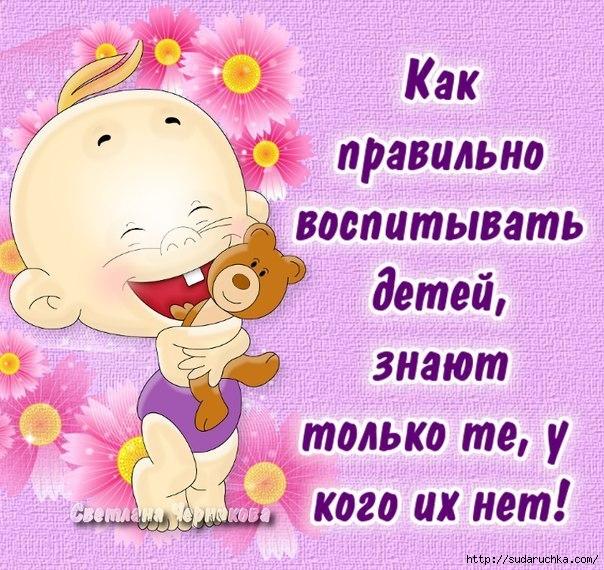 Забавные улыбашки. 89777033_large_a9