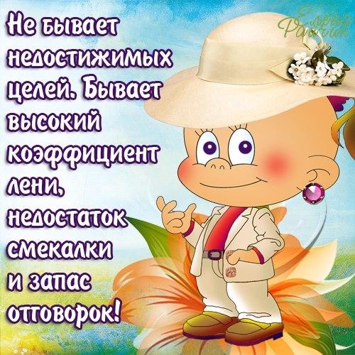 БОЛТУШКА - Страница 23 89887783_3G9nG5t7b78