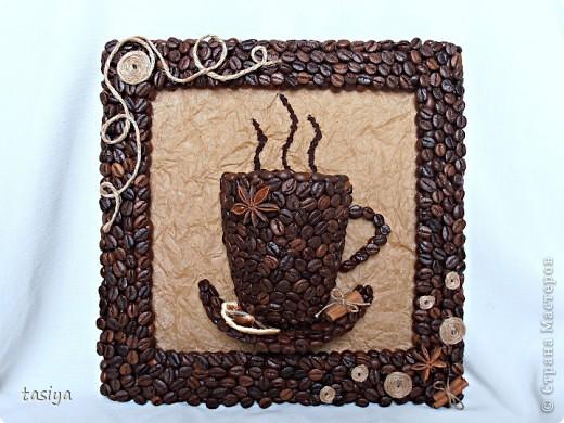 صنع جميل بحبات القهوة 92304427_panno_kofe__1_