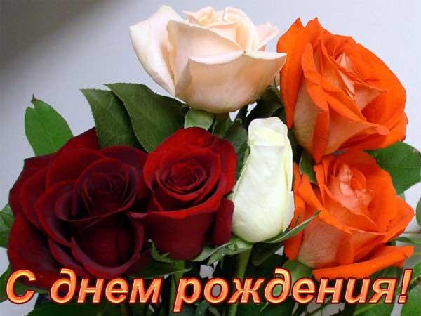 Поздравляем С ДНЕМ РОЖДЕНИЯ Светлану Ивановну 94380881_8f80404985d1f5199c32ef05ca6c0dc0_660