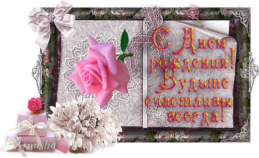 ВОСТОЧНО-ЕВРОПЕЙСКАЯ ОВЧАРКА VEOLAR LILY 95845223_0_79117_62c8492d_XLjpg