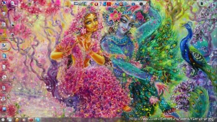 Редакция фото украшений в Paint.NET 98557065_1731d5aeae49eb550d197f3cafc4bae9