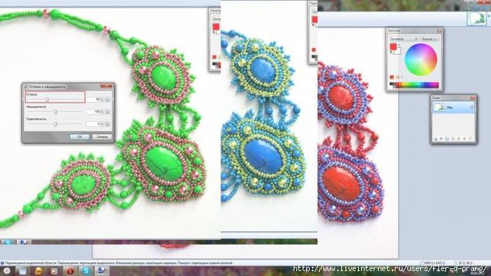Редакция фото украшений в Paint.NET 98557231_11