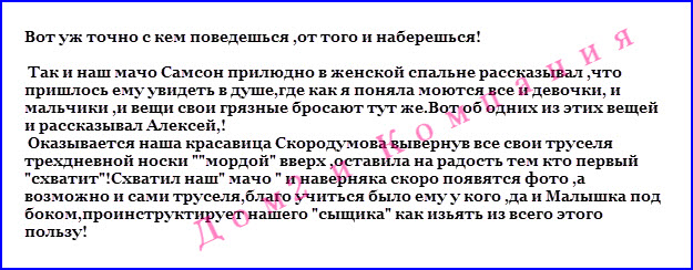 Алексей Самсонов 100134321_4343975_24042013_135240