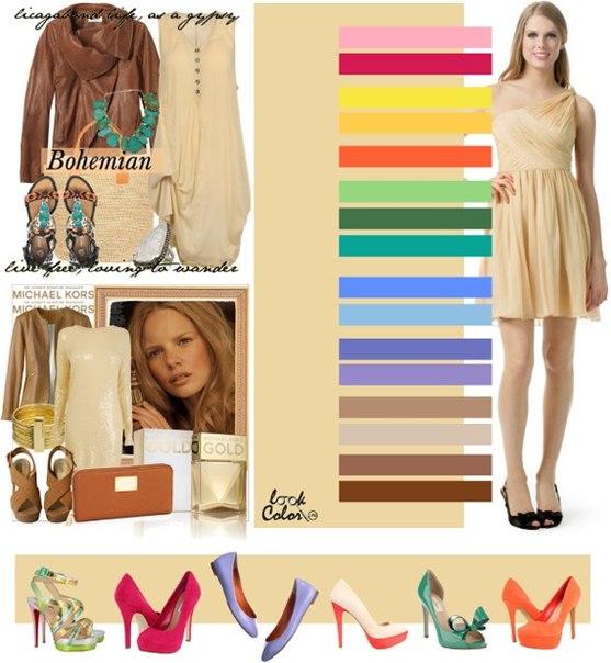 Все о выборе цвета в одежде. 100246345_89071130_ZHelto__bezhevuyy_cvet_sochetaetsya_s