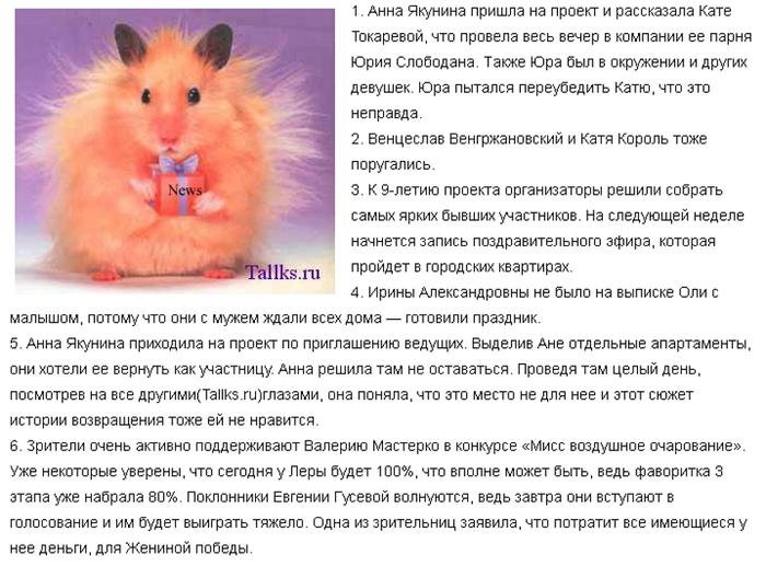 Новости слухи из инета. - Страница 2 100049877_novosti