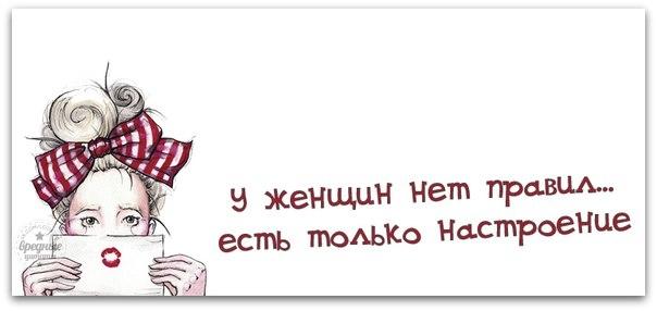 Позитивчик))) 102525237_1372616335_frazochki32