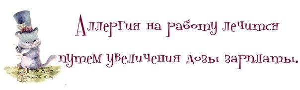 Позитивчик))) 102525241_1372616344_frazochki10