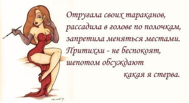 Позитивчик))) 102525247_1372616364_frazochki22
